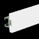 32mm Side Rail with White Wear Strip